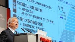 原子力事業について説明する東芝の佐々木則夫社長(当時)=東京都内のホテルで2009年8月5日