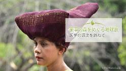 伝統衣装を着たカロ族の女性。お祝いのときにかぶる帽子は、重さ6kgもある