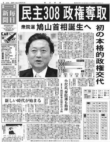 http://cdn.mainichi.jp/vol1/2015/12/07/20151207org00m100012000p/71.jpg