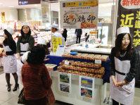 今月7日の発売初日に、店頭で試食会を実施する近畿大薬学部の学生たち=高島屋大阪店で2016年1月、近畿大学提供