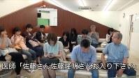 毎日女性会議(3期)に参加した難聴の女性たちが作った動画のワンシーン。感音性難聴者の聞こえ方について知ることができる=Clear Japan提供