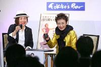 トークイベントで、笑顔で語る加藤さん(右)。聞き手の森綾さん(左)は著書「一流の女(ひと)が私だけに教えてくれたこと」(マガジンハウス)で、加藤さんの生き方や言葉などを紹介している