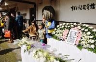 献花台に集まる観光客ら=鳥取県境港市の水木しげる記念館で、小松原弘人撮影