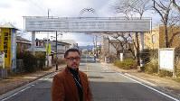 看板から「原子力明るい未来のエネルギー」の文句が消されていた=福島県双葉町で、鈴木祐太氏撮影