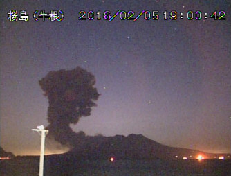 This image taken from a Japan Meteorological Agency video shows the eruption of Sakurajima, a volcano in Kagoshima Prefecture, on the evening of Feb. 5, 2016.