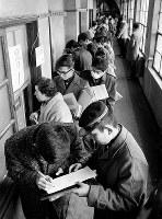 大阪学芸大で入試願書の受け付け始まる