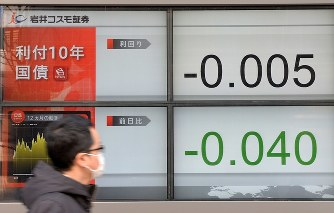 A screen showing that the yield on Japan's 10-year government bond fell below zero for the first time is seen in Tokyo's Chuo Ward, on Feb. 9, 2016. (Mainichi)