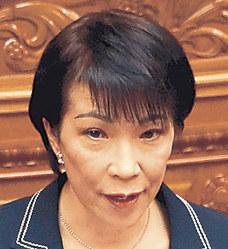 Internal Affairs and Communications Minister Sanae Takaichi (Mainichi)