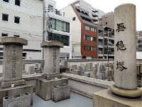 緒方洪庵夫妻の墓(左)と無縫塔=大阪市北区同心で、松井宏員撮影