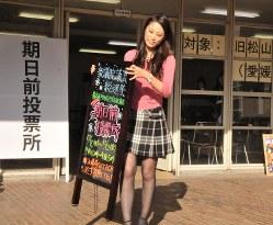 期日前投票所の看板を設置する学生=松山大で2014年12月9日、伝田賢史撮影