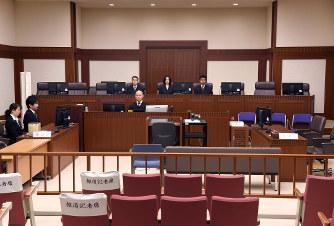 無職少年、傷害致死認める…地裁初公判