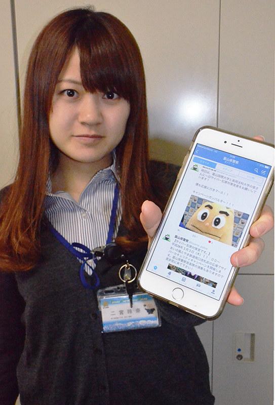 女子アナのお尻7 [無断転載禁止]©2ch.netYouTube動画>2本 ->画像>2202枚