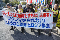 原発反対の声を上げてデモ行進する参加者ら=広島市中区で、植田憲尚撮影