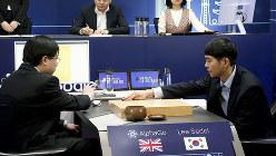 囲碁ソフト「アルファ碁」と5回戦の最終戦に臨む韓国人プロ棋士イ・セドル九段(右)=2016年3月15日、グーグル提供・共同