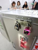 期日前投票の投票箱も厳重に管理される=大阪市北区で、幾島健太郎撮影