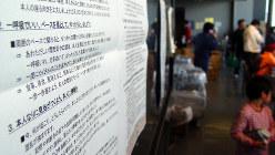 避難所の掲示板に張られた認知症の人への配慮をまとめた支援ガイド=さいたま市のさいたまスーパーアリーナで2011年3月29日、遠藤和行撮影