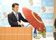 和傘や日本酒などの返礼品を紹介する佐藤孝弘・山形市長=同市役所で