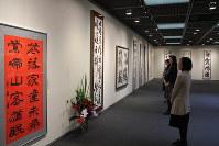 漢字を中心とした大型作品が並ぶ「第23回小緑會展」=札幌市中央区の大丸藤井セントラルスカイホールで