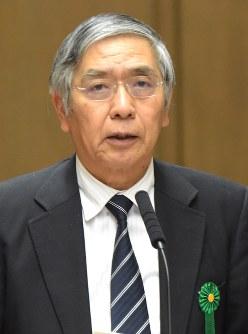 Bank of Japan Governor Haruhiko Kuroda (Mainichi)