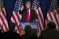 外交政策について演説を終えたトランプ氏=ワシントンで27日、AP