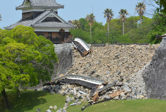 Donations Pour In To Help Restore Quake Damaged Kumamoto