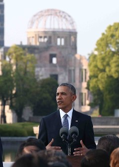 U.S. President Barack Obama delivers a speech at Hiroshima Peace Memorial Park on May 27, 2016. (Pool photo)