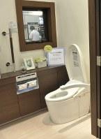 展示会場に設置されたトイレ。税制特例措置は、トイレ、キッチン、浴室、玄関のどれかを増設し、二つ以上が複数ある状態にすれば対象になる