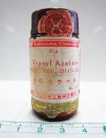 見つかった酢酸ウラニル=奈良県提供