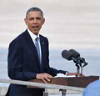 演説するオバマ米大統領=広島市中区の平和記念公園で2016年5月27日午後5時41分、小関勉撮影