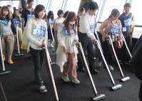 一斉に掃除機を使って清掃する最多人数のギネス世界記録に挑戦した参加者ら=東京都墨田区押上1の東京スカイツリーで2016年5月30日午前7時11分、柳澤一男撮影