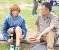 スポーツ用義足の開発にともに取り組むことになった前川(左)と川崎さん。レース後の意見交換も重要だ