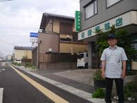 浪江町の佐藤さんの店の前で=冠木雅夫撮影