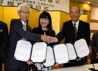 調印式に臨んだ台湾観光協会の戴副会長(中央)と、道観光振興機構の近藤龍夫会長(左)、札幌観光協会の星野尚夫会長=札幌市中央区で