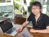 ウォンテッドリーCTOの川崎禎紀さん=東京都港区で2016年6月17日、柴沼均撮影