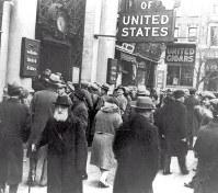 1931年4月、米ニューヨークの銀行に押しかけた預金者ら。30年に入って銀行の倒産が相次ぎ、全米で約900万人が預金を失った=米国立公文書館所蔵