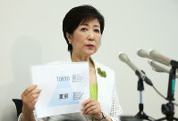 Former Defense Minister Yuriko Koike announces her candidacy for the July 31 Tokyo gubernatorial election at a news conference in Tokyo's Chiyoda Ward on June 29, 2016. (Mainichi)