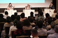「水がつなぐ韓日文化交流」で討議する(左から)大桃美代子さん、工楽善通さん、ソンジョンヨンさん=山崎一輝撮影