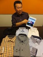 「オリジナルスティッチ」のオーダーシャツ。「ウェブサイト上で襟や袖の裏地まで15項目が選べます」と話すインスプラウトの三根一仁社長=東京都港区で