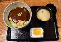 味司野村の「ドミグラスソースカツ丼」はロースが800円、ヒレは900円(いずれも税込み)=岡山市北区平和町で、林田奈々撮影