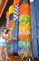 完成した七夕飾りを見る児童ら=高松市木太町の市立木太北部小で、岩崎邦宏撮影