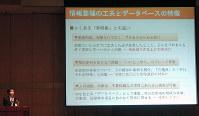 先進事例のデータベース作りについて説明する、ライフリンク副代表の根岸親さん=東京都内で、玉木達也撮影