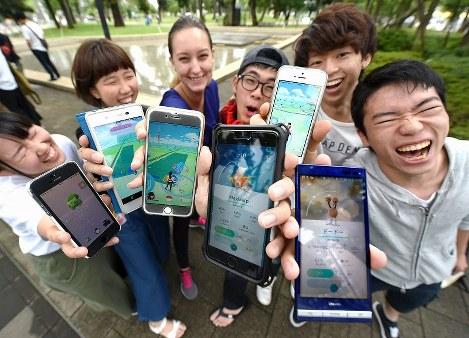 Photo Special: Pokemon Go craze sweeps Japan