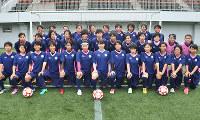 インターハイに出場する大阪学芸女子サッカー部の部員たち=大阪市内で、大 森治幸撮影