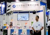 東京ビッグサイトで開かれた「インターフェックスジャパン」に出展した佐藤薬品工業のブース