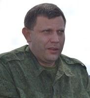 アレクサンドル・ザハルチェンコ氏