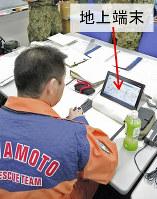 熊本県庁に設置された「ヘリ運航調整本部」で、ヘリの位置情報を端末で確認しながら指揮する担当者=JAXA提供