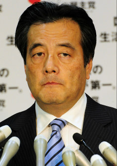 Katsuya Okada (Mainichi)