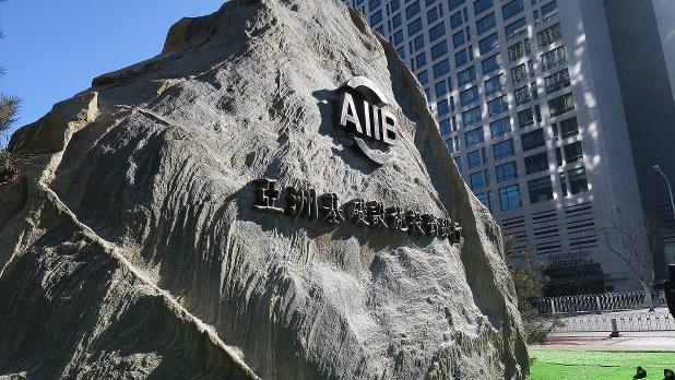 アジアインフラ投資銀行(AIIB)の本部が入居するビル=2016年1月17日、井出晋平撮影