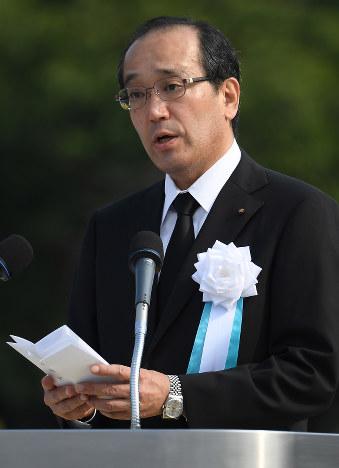 広島原爆の日:広島平和宣言全文...