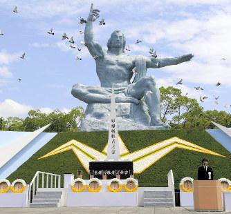 長崎原爆の日:長崎平和宣言(全...